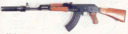 Kalashnikov AK rifle with PBS silencer, as used by Soviet Spetsnaz