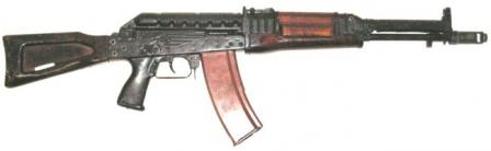 Experimental Konstantinov SA-006 assault rifle, ca. 1970