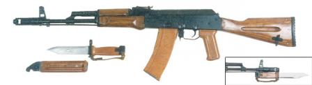 AK-74 5.45mm assault rifle
