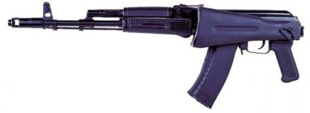 AK-74M with buttstock folded