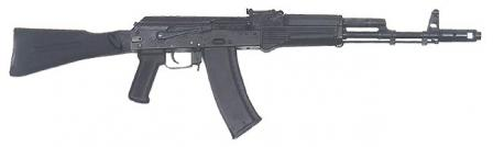 AK-74M. The latest variant, issued to the Russian troops since early1990s. Key differences from the earlier AK-74 rifles are the side-folding plastic buttstock and the scope mounting rail on the left side of the receiver.