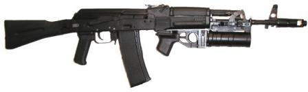 Kalashnikov AK-101 assault rifle with 40mm GP-30 underbarrel grenade launcher