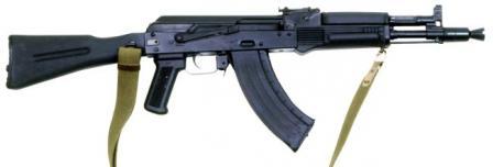 7.62mm Kalashnikov AK-104 assault rifle