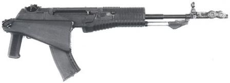 AN-94 rifle, buttstock folded