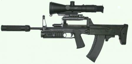 ADS dual-medium / amphibious / underwater assault rifle configured for above-water
