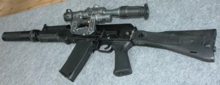 Kalashnikov AK-9 compact assault rifle