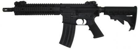 THOR Global Defense Group TR-15 carbine, manufactured along the lines of US GI M4 and equipped with 10.5