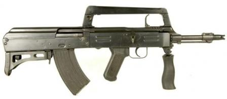 NORINCO Type 86s rifle (PR China)