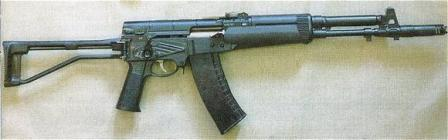 Early model AEK-971 rifle in 5.45x39mm