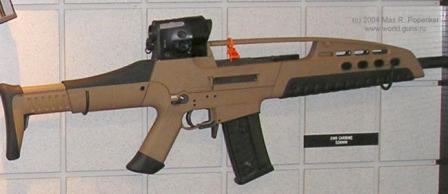 XM8 rifle in basic infantry configuration, as displayed in January, 2004, at the ShotShow-04 in USA