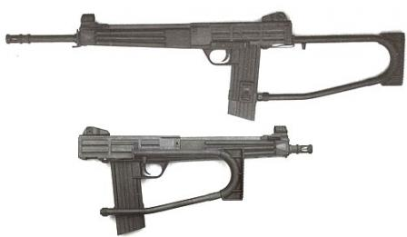 the Interdynamics MKS assault rifle (top, with buttstock unfolded) and MKScarbine (bottom, with buttstock folded)