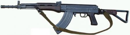 7.62x39 Type 81-1 assault rifle, folding butt version, left side