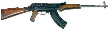 "Korobov TKB-517 assault rifle. The small ""tube"" above the barrel is a cleaning rod."