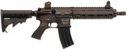 HK416 carbine with 10.5 inch (267mm) barrel
