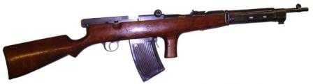 "Fedorov ""Avtomat"" - the first practical assault rifle ever adopted"