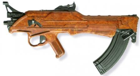 7.62mm Korobov TKB-022PM experimental assault rifle, left side, circa 1965