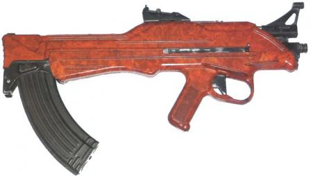 7.62mm Korobov TKB-022PM experimental assault rifle, right side, circa 1965