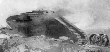 английский танк, первая мировая война