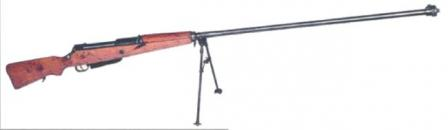 Maroszek Kb Ur wz.35 anti-tank rifle.