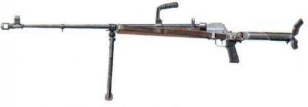 Pz.B.39 antitank rifle.