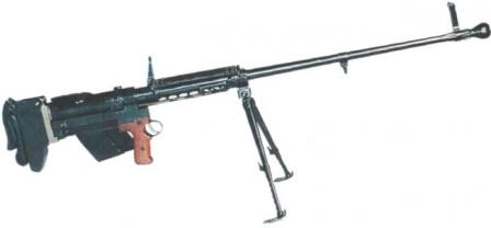 PzB M.SS.41 anti-tank rifle.