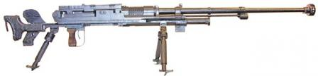 Type 97 anti-tank rifle, less magazine.
