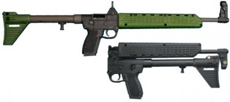Kel-tec SUB2000 carbine, top in ready to fire position, bottom in folded (storage / transportation) position.