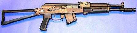 Saiga MK-01 carbine in .223 Remington, with 10-round magazine,side-folding AKS-74-type skeletonized stock andshort barrel.