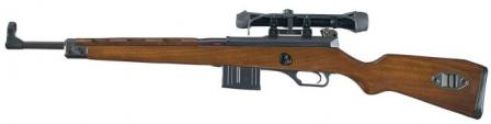 7.62mm / .308 Heckler-Koch SL-7 rifle with 10-round magazine and telescope sight.