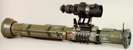 US-made M136 / AT4 launcher, fitted with removable night sight.