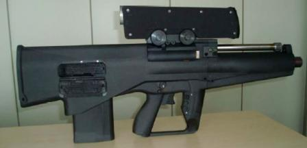 XM25 grenade launcher prototype (possibly mock-up).