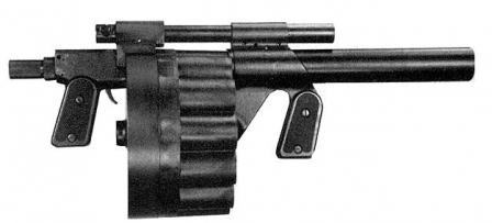 MM-1 40mm grenade launcher (USA)