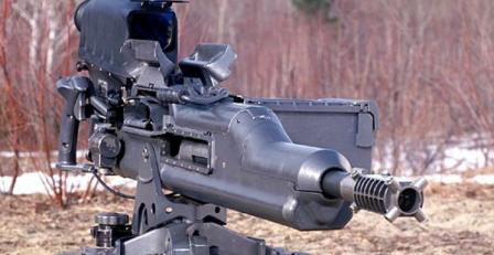 XM307 ACSW grenade launcher, front view.