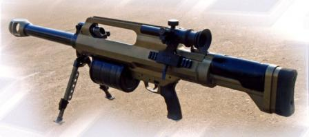 QLB-06 / QLZ-87B grenade launcher, left side.