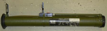 RPG-26 rocket-propelled antitank grenade in ready to fire position (sights raised, red trigger button on the top exposed).