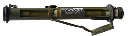 RPG-27 rocket-propelled grenade, with barrel cut out to show the rocket inside.