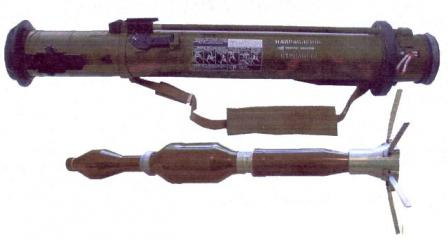 RMG rocket-propelled multipurpose grenade.