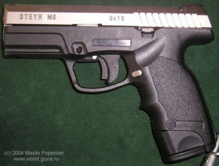 Steyr M-1A in 9mm caliber, version with manual safety. Safety is in