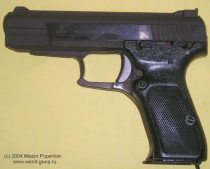 NORINCO Model 77B pistol, left side view.