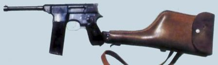 Type 80 pistol with 20-round magazine and holster / shoulder stock attached.