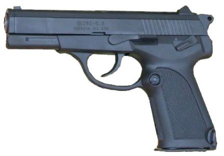QSZ-92 pistol in 5.8mm.