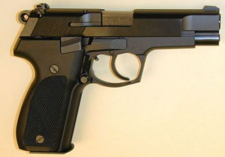 Walther P88.