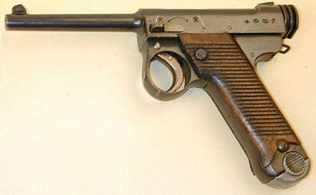 Nambu Tip 14 tabanca.