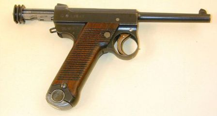 Nambu Type 14 pistol, with bolt fully retracted.