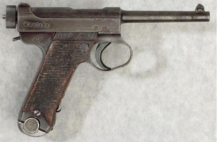 Nambu Type 14 pistol, late production, with enlarged triggerguard and magazine retention spring.