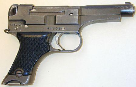 Nambu Tip 94 tabanca.