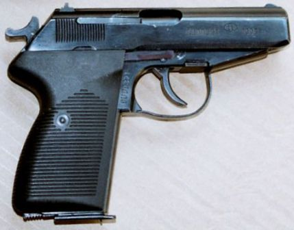 P-83 pistol, right side.