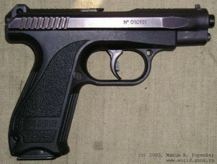GSH-18, aynı üretim tabanca, sağ taraf