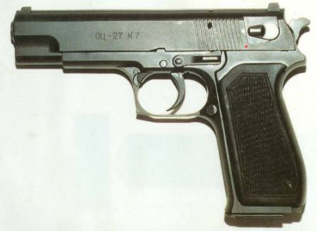 Early prototype of OTs-27 pistol