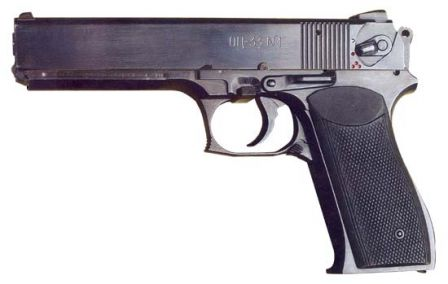 Russian Military Pistols Thread: - Page 4 1287755338